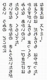 Shitsugo-sho1.png